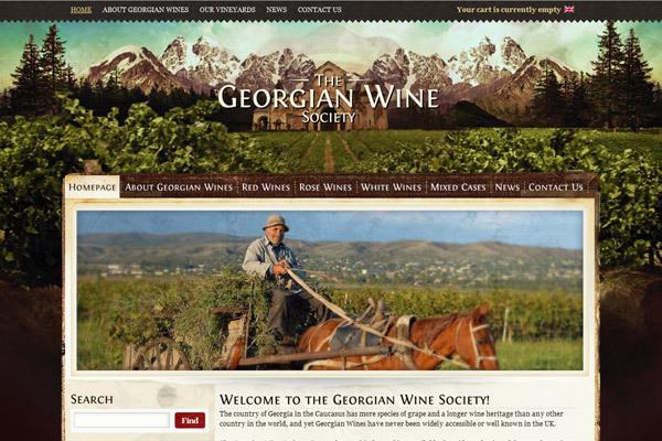 Georgianwinesociety