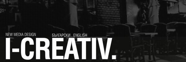 I Creativ