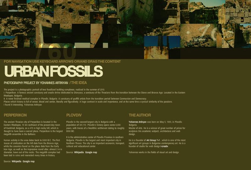 Urbanfossils